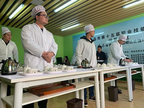"""青岛职业技能业的""""奥斯卡"""" 评茶与茶艺大赛启幕"""
