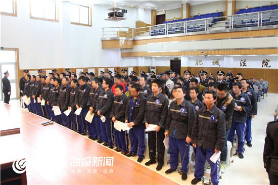 微信上买卖公民户籍等个人信息获利400万 63人在泰安受审