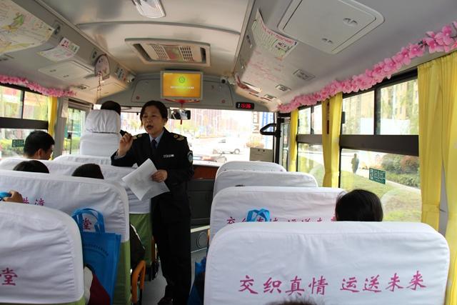 青岛城阳:校车开设流动课堂 给孩子们讲健康知识
