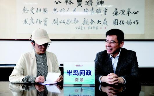 专访青岛市人力资源和社会保障局局长胡义瑛