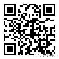 老葡京官网网站开户,青岛十七中继续刷新八大美院上榜纪录!2019届学生美术习作展4月25日起进行