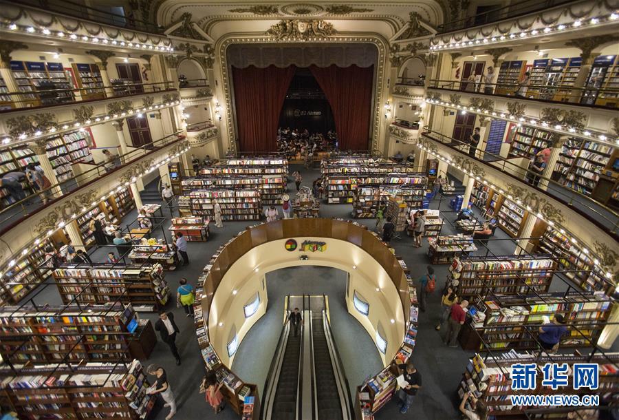 (国际·世界读书日·图文互动)(1)世界最美书店掠影