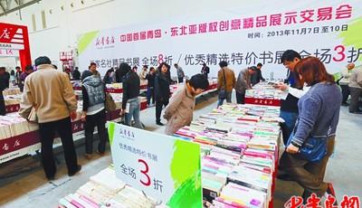 首届青岛版交会回顾:山东省版权保护与服务平台上线