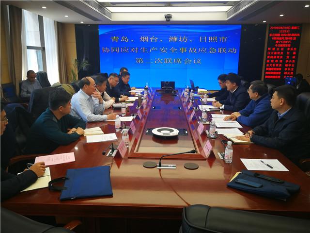 青岛、烟台、潍坊、日照四市深化区域应急联动建设 山东城际区域