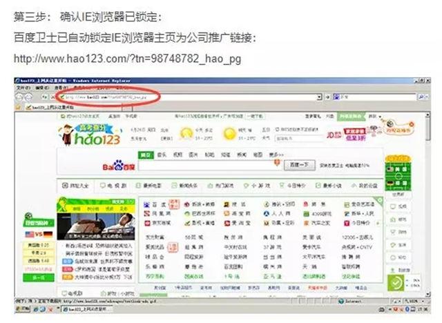 索赔百万!搜狗诉百度不正当竞争 称搜狗浏览器主页被篡改