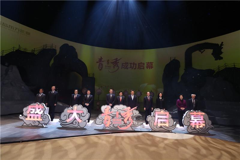 """青岛文旅产业再添""""新名片""""!山东首个大型高科技舞台演"""