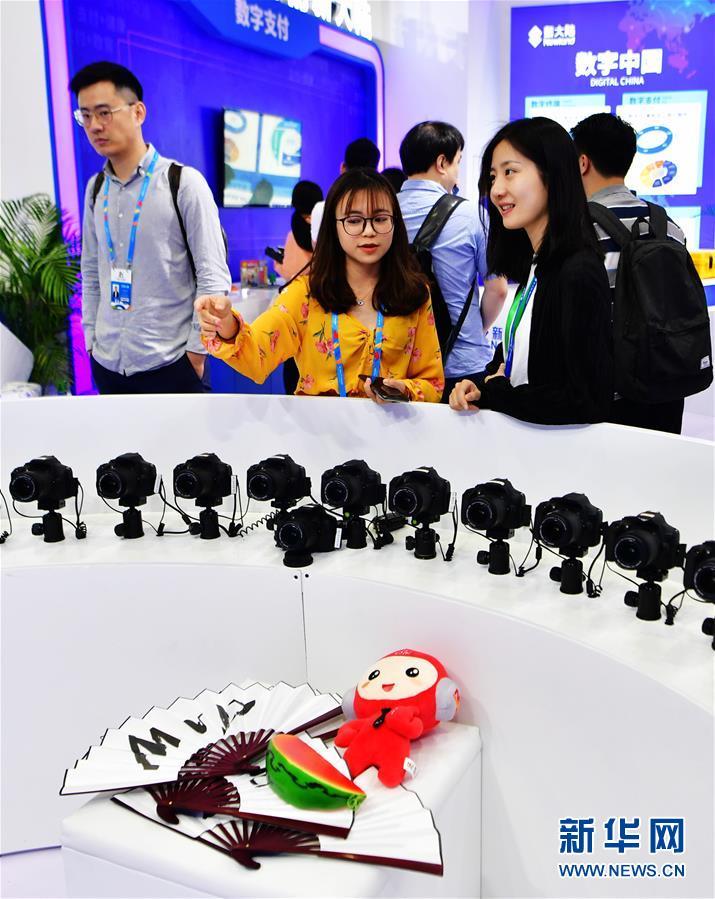 (社会)(1)第二届数字中国建设成果展向公众开放