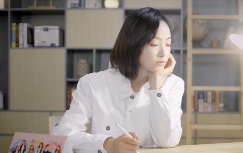 """宋茜给青岛写了""""一封家书"""" 里边有很多秘密啊"""