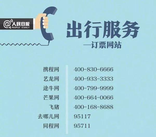 @青岛人 今年第一季度消费投诉公示 李沧万达商