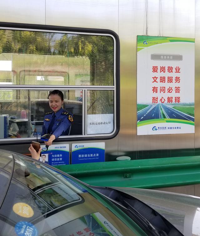重庆移动号码139靓号更快捷!龙青高速青岛段8个收费站月底全实现移动支付