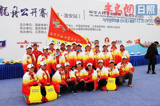 日照市冬泳协会龙舟队参加中国龙舟公开赛勇创佳绩
