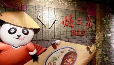 """探青岛丨火锅控请入! 有料锅底、""""板砖""""鸭血...让味蕾一秒飞到成都!"""