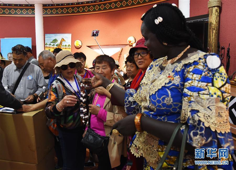"""(北京世园会)(1)北京世园会迎来""""乍得国家日"""""""