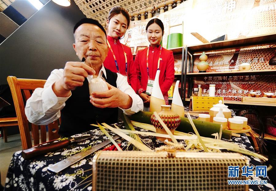(北京世园会)(1)北京世园会迎来国际竹藤组织荣誉日
