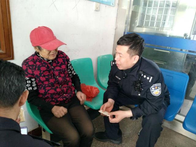 70多岁老人迷路倒晕路边 民警的举动太暖心