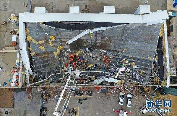 广西百色酒吧坍塌事故致3死87伤:负责人已被控制