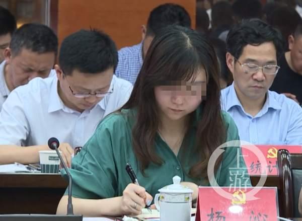 90后江西女生19岁进银行29岁挂职副县长,官方:任命合规