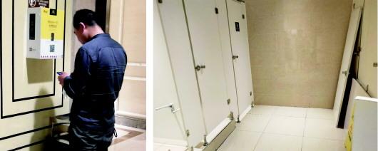 探访青岛五大商场厕所:金鼎广场想用卫生纸要先扫码 香港中路永旺厕位少经常要排队