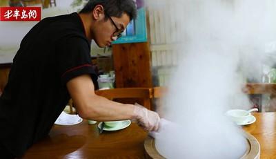 新方式锅台鱼:石锅消毒温度能达300多度