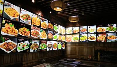 新方式锅台鱼:这里还有正宗的东北特色菜和冰城烧烤