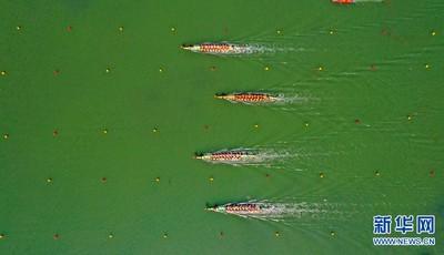 航拍:龙舟竞渡迎端午
