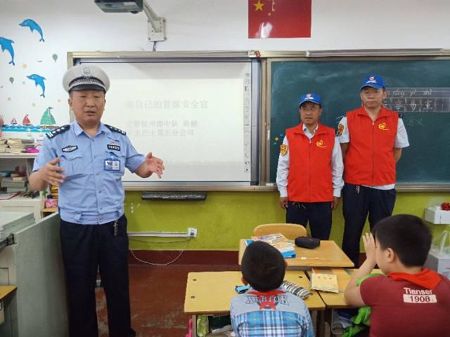 迎接六一儿童节 青岛市北交警带着市北公交志愿者为孩子们上了一堂平安出行宣讲课