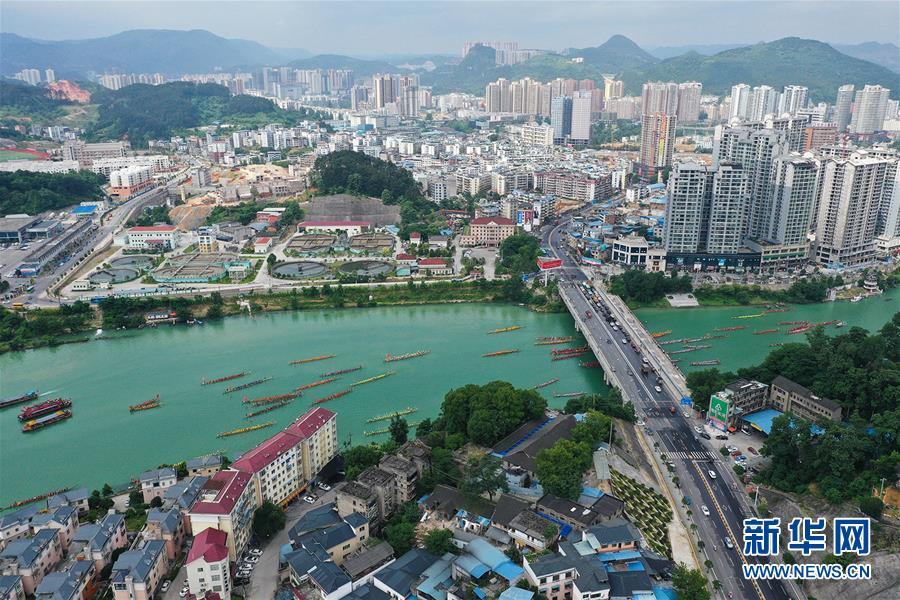 #(文化)(1)贵州铜仁:龙舟巡游迎端午