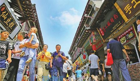 端午游市场供需两旺 济南18家景区营收同比增长17.8%