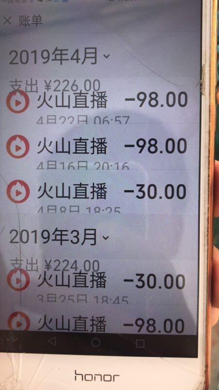 河北邢台10岁男孩仨月给主播刷8000元礼物