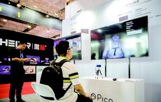 """拥抱""""中国虚拟现实产业之都"""" 青岛崂山值得期待"""