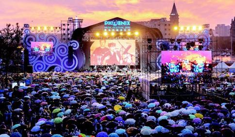 青岛凤凰音乐节亮相西海岸 打造时尚新地标