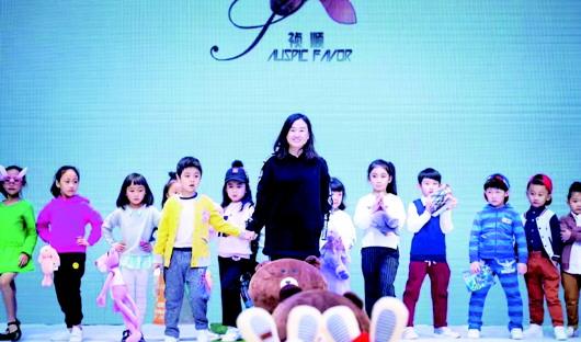 专访青岛爱西亚服饰科技有限公司董事长李娜