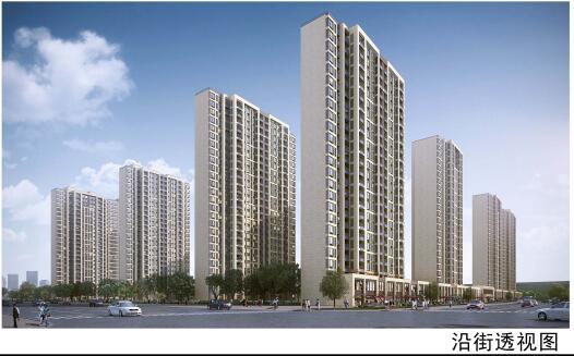 城阳棘洪滩大胡埠社区棚改项目总建面277159平米