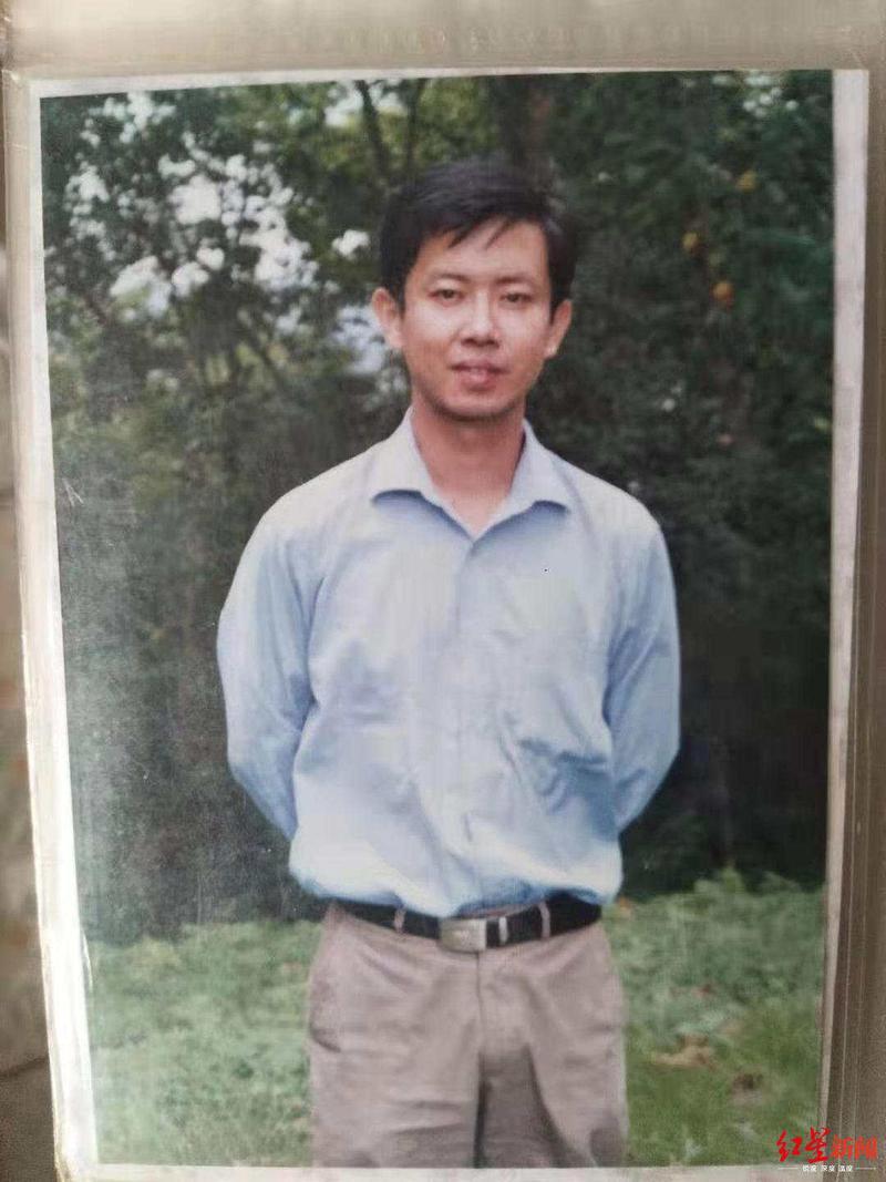 安徽一教师与学生冲突后失联:遗体已找到 排除他杀