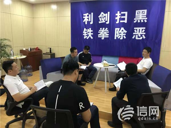 青岛公安侦办涉黑案件13起 发布5类电信网络诈骗犯罪手法