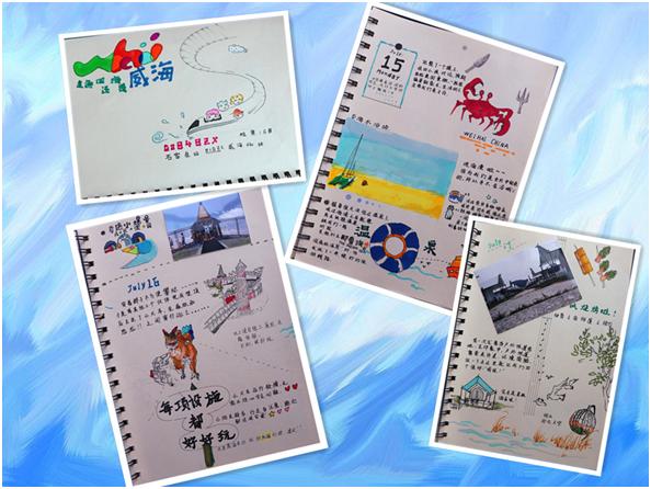 """青春创绘""""精致威海"""" 威海大学生文化旅游艺术节圆满落幕"""
