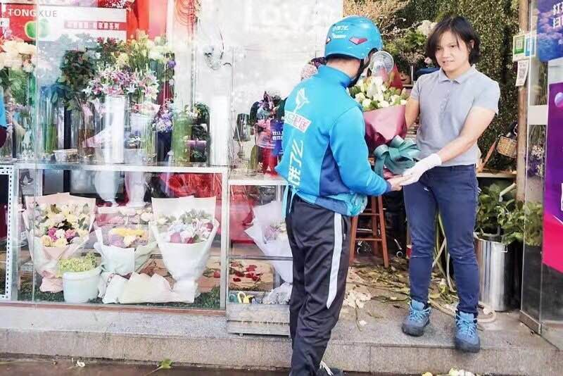 青岛鲜花订单环比上周下降17% 最贵单消费了1520元! 青岛人过七夕不送花吗?