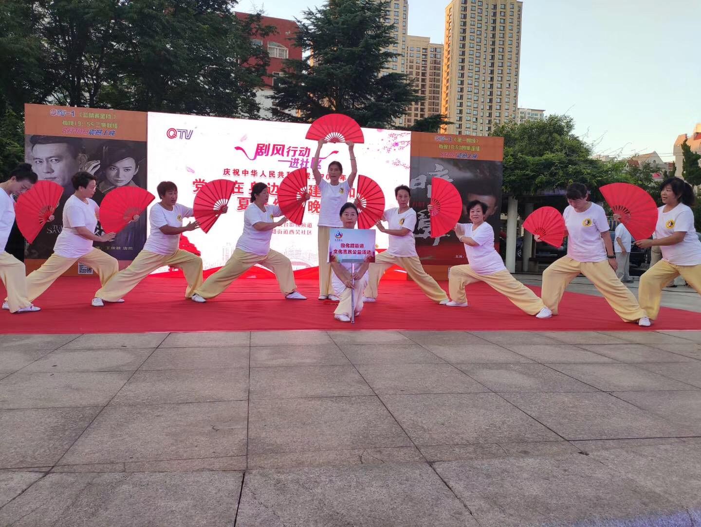 党员在身边共建促和谐!敦化路街道西吴社区举办夏季纳凉晚会