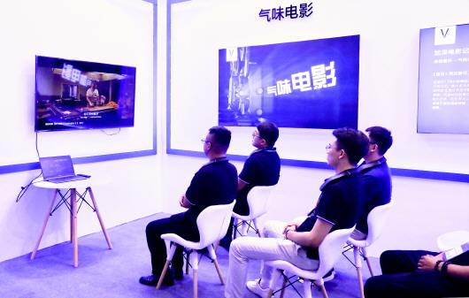 气味电影上映 能看能听能闻!众多5G高新技术设备亮相2019青岛国际影视博览会