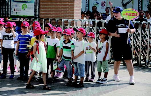 青岛鞍山二路小学一年级新生报到 开启学生生涯
