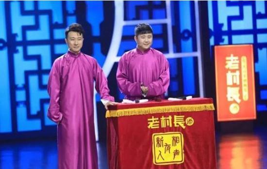 德云社苏州演出涉低俗被制止,文化执法人员现场制止