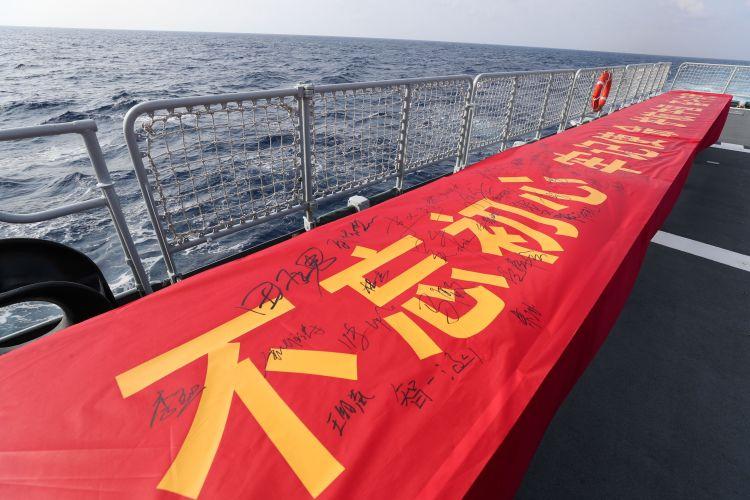 """海军第三十三批护航编队举行""""向70年致敬 为祖国护航""""宣誓签名仪式"""