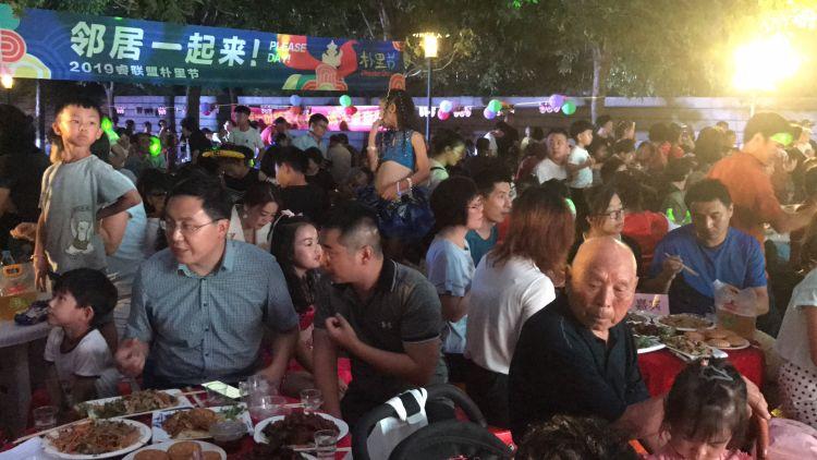 热闹温馨!青岛多伦多小区600多名邻居吃百家宴迎中秋