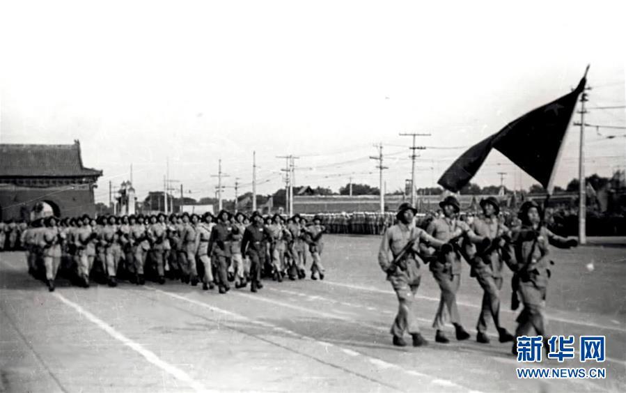 (壮丽70年·奋斗新时代——新中国峥嵘岁月·图文互动)(4)新中国诞生