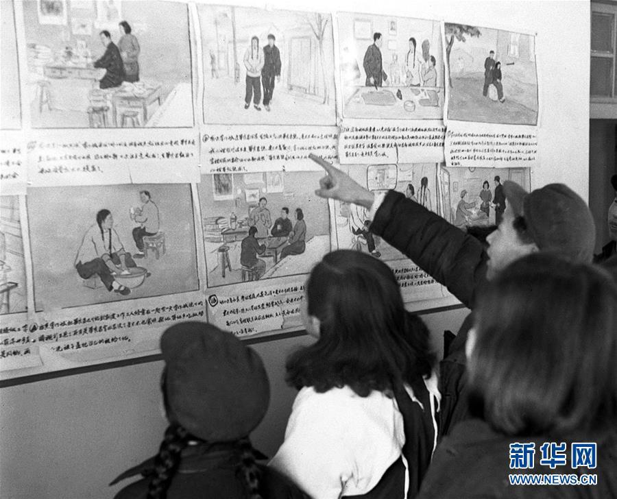 (壮丽70年·奋斗新时代——新中国峥嵘岁月·图文互动)(4)婚姻自己当家