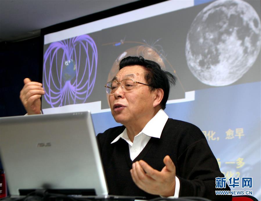 """(""""中国之度""""系列述评·图文互动)(10)中国高度——新中国成立70周年成就述评之二"""