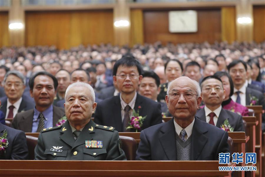 """(""""中国之度""""系列述评·图文互动)(4)中国深度——新中国成立70周年成就述评之四"""