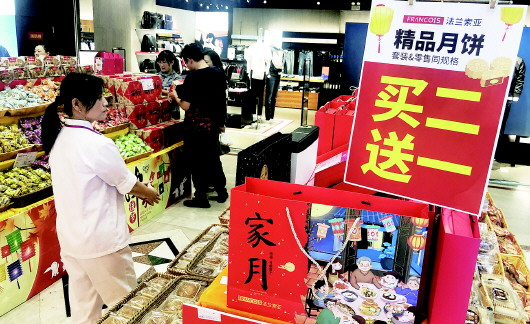 yabo2018.net,yabo官网--任意三数字加yabo.com直达官网各商场的月饼开始逐渐调价