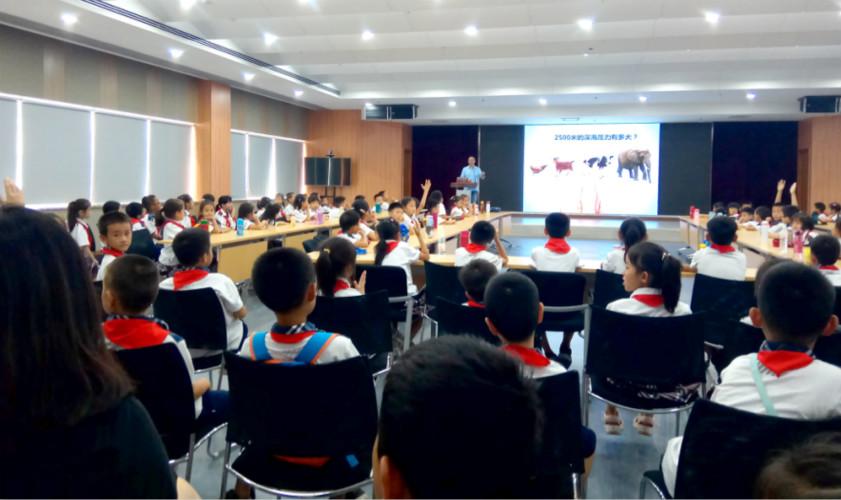 嘉峪关学校二年级2班开展海洋科普教育活动