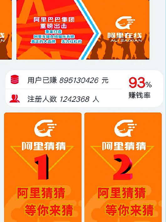 梦幻西游赚钱方法网友推荐小游戏投6万元提现犯难 阿里客服:没听过该游戏